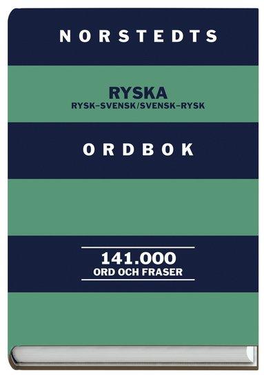 bokomslag Norstedts ryska ordbok - Rysk-svensk/Svensk-rysk