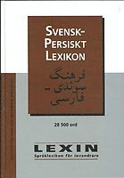 bokomslag Svensk-persiskt lexikon