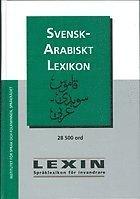 bokomslag Svensk-arabiskt lexikon