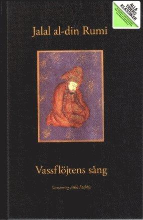 bokomslag Vassflöjtens sång