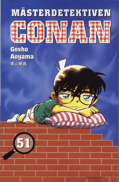 bokomslag Mästerdetektiven Conan 51