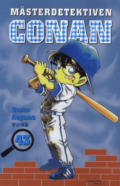 bokomslag Mästerdetektiven Conan 43