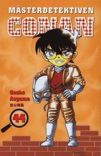 bokomslag Mästerdetektiven Conan 44