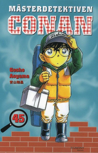 bokomslag Mästerdetektiven Conan 45