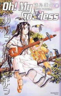 bokomslag Oh! My Goddess 08