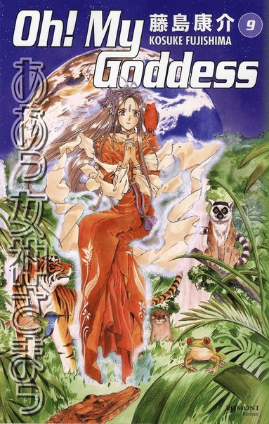 Oh! My Goddess 09