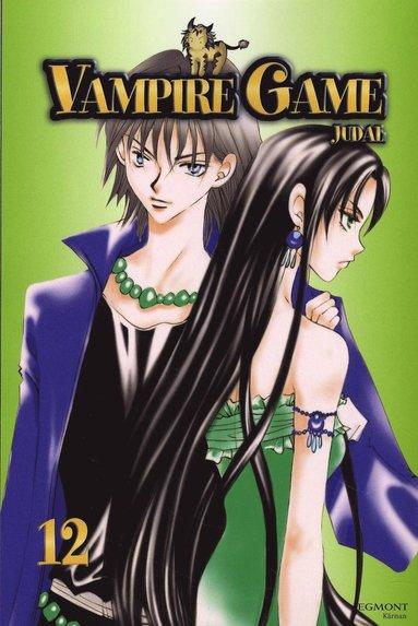 bokomslag Vampire Game 12