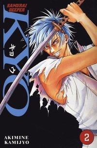 bokomslag Samurai Deeper Kyo 02