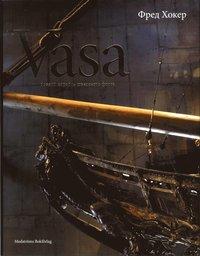 bokomslag Vasa (ryska)
