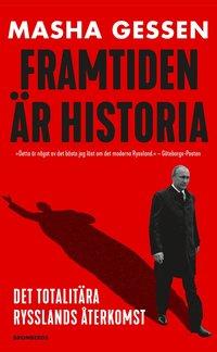 bokomslag Framtiden är historia : Det totalitära Rysslands återkomst