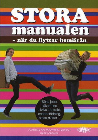 bokomslag Stora manualen när du flyttar hemifrån