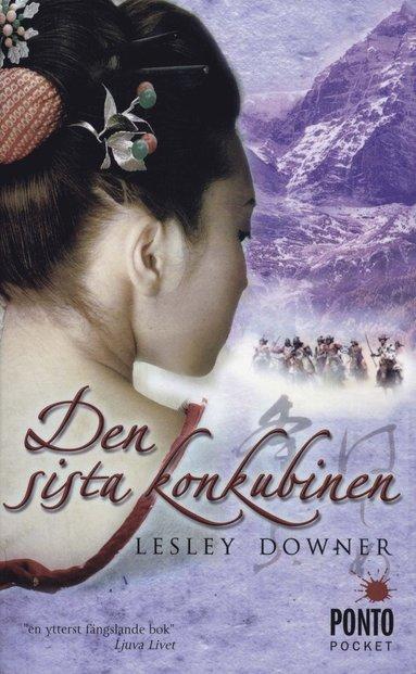 bokomslag Den sista konkubinen