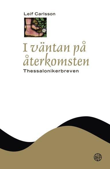bokomslag I väntan på återkomsten : Thessalonikerbreven