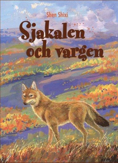 bokomslag Sjakalen och vargen