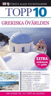 Grekiska övärlden - Topp 10