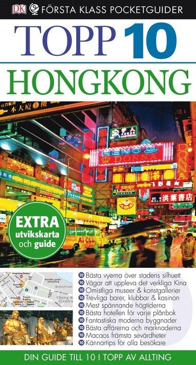bokomslag Hongkong - Topp 10