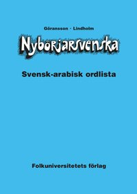 bokomslag Nybörjarsvenska svensk-arabisk ordlista