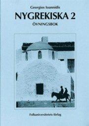 bokomslag Nygrekiska 2 övningsbok