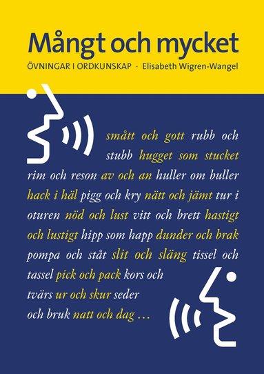 bokomslag Mångt och mycket : övningsbok