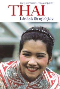 bokomslag Thai lärobok