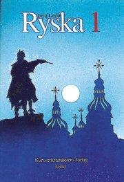 bokomslag Ryska 1 textbok