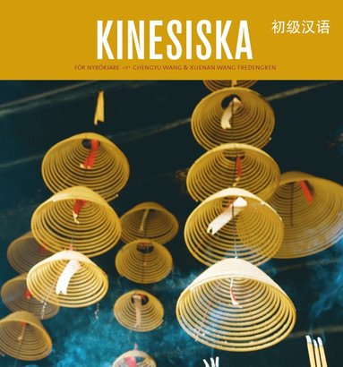 bokomslag Kinesiska för nybörjare