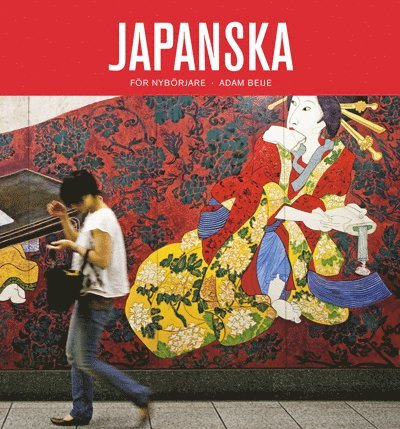 Japanska för nybörjare textbok 1
