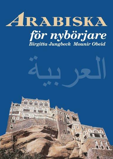 bokomslag Arabiska för nybörjare