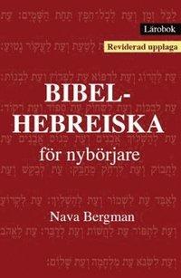 bokomslag Lärobok : bibelhebreiska för nybörjare