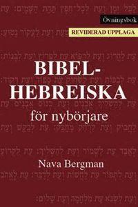 bokomslag Bibelhebreiska för nybörjare : övningsbok