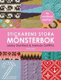 bokomslag Stickarens stora mönsterbok: En inspirerande handbok med 300 mönster