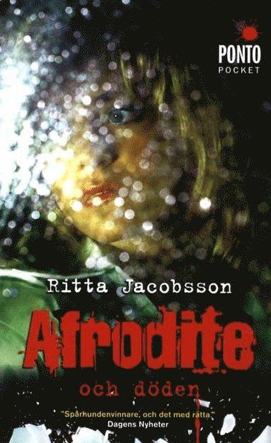 bokomslag Afrodite och döden