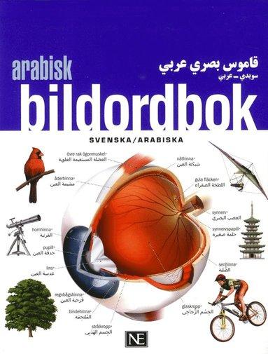 bokomslag Arabisk bildordbok