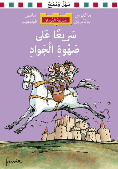 bokomslag Den vilda galoppen (arabiska)