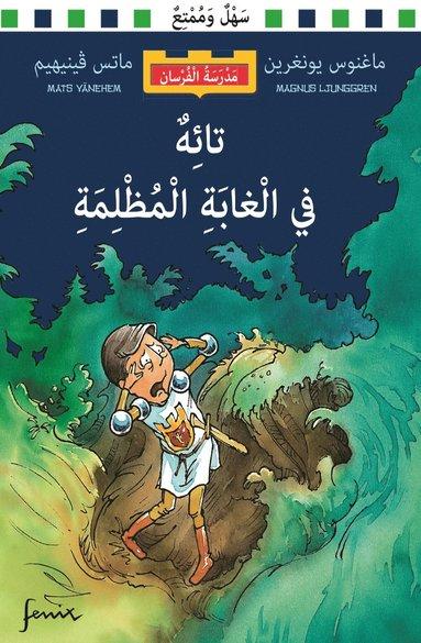 bokomslag Vilse i mörka skogen (arabiska)