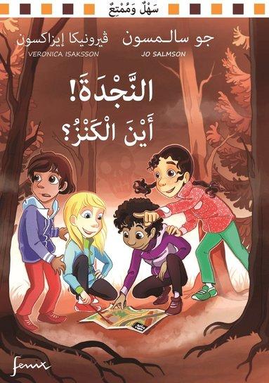 bokomslag Hjälp! Var är skatten? (arabiska)