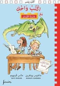 bokomslag Skriv och berätta med Riddarskolan (arabiska)