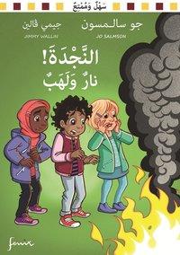 bokomslag Hjälp! Eld och lågor! (arabiska)