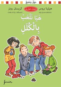 bokomslag Spela kula  (arabiska)
