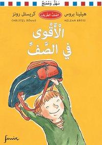bokomslag Starkast i klassen (arabiska)