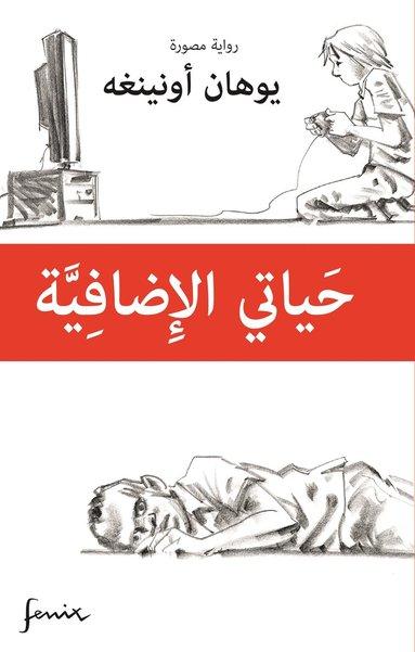 bokomslag Mitt extra liv. Arabisk version