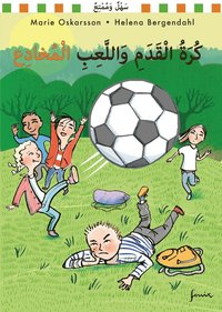 bokomslag Fotboll och fulspel (arabiska)