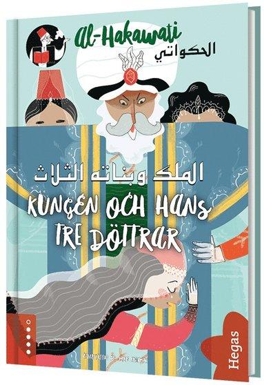bokomslag Kungen och hans tre döttrar : syrisk folksaga