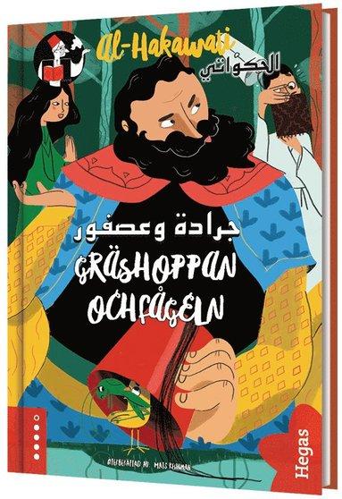 bokomslag Gräshoppan och fågeln : syrisk folksaga
