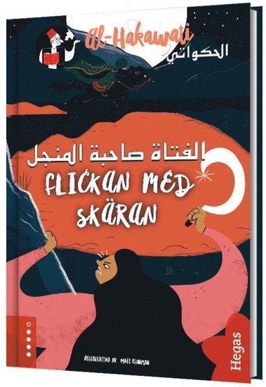 bokomslag Flickan med skäran: syrisk folksaga