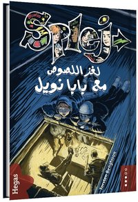 bokomslag Mysteriet med tomterånarna (arabiska)