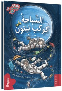bokomslag Simma på Neptunus (arabiska)
