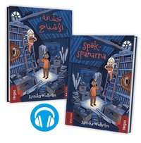 bokomslag Spökspanarna (Tvillingpaket svenska+arabiska) (Bok+CD)