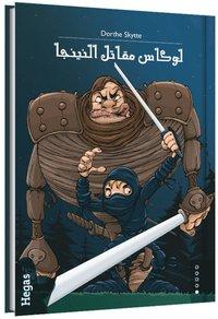 bokomslag Lukas är en ninja (arabiska)
