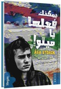 bokomslag Du klarar det Milo (arabiska) (bok+CD)